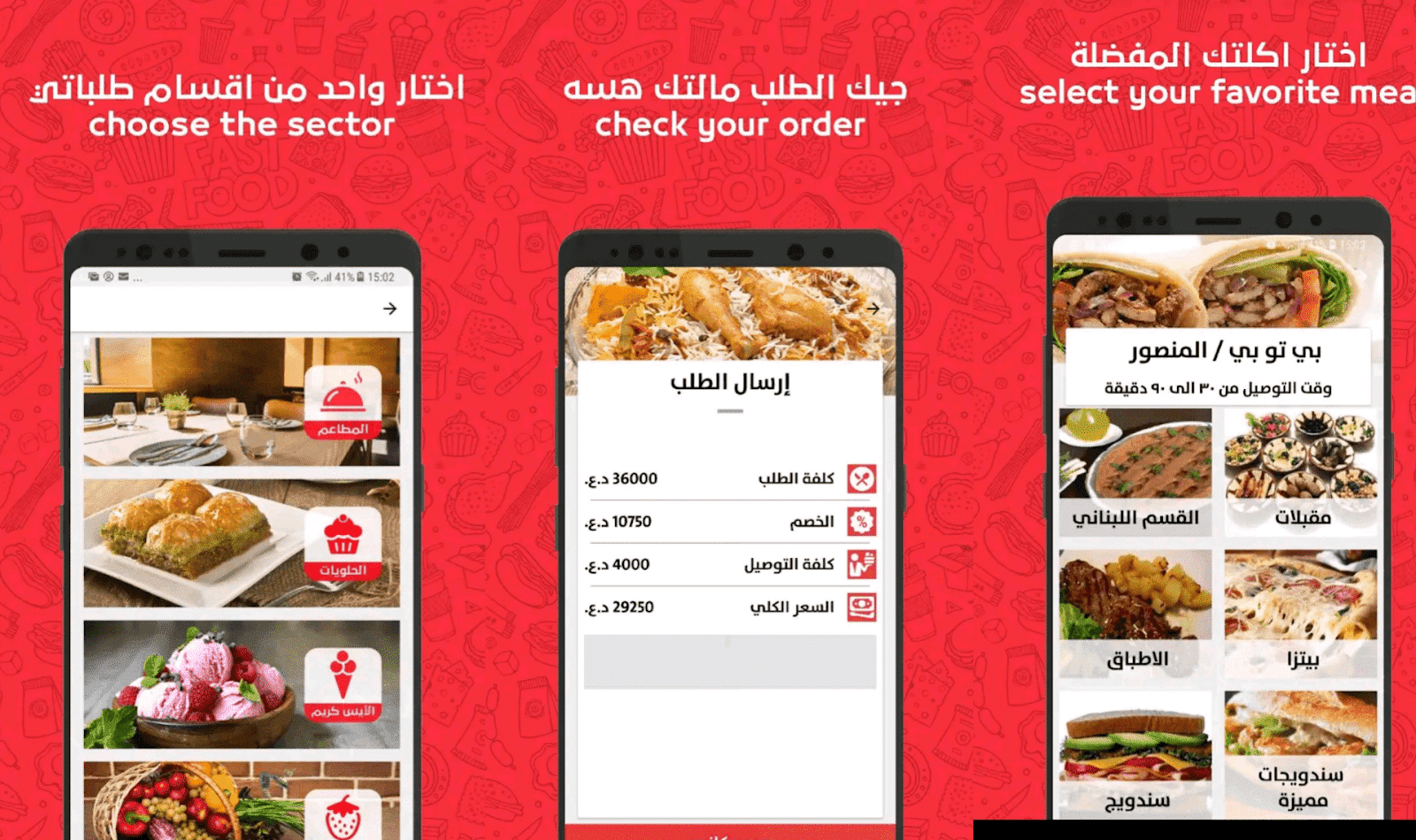 Download My Requests App   Meal delivery service to the home online