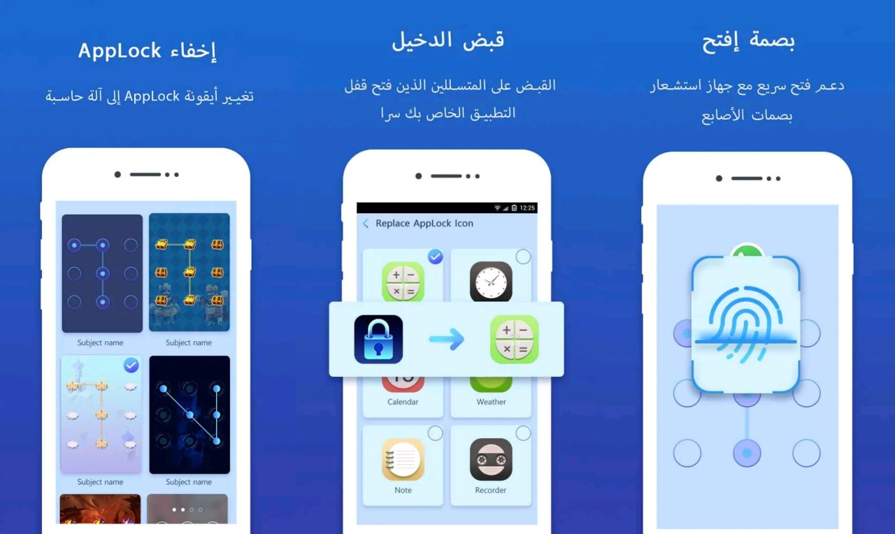 Download the best app lock app with fingerprint or android style
